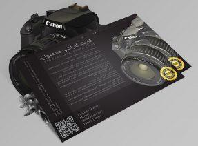 کارت گارانتی محصولات دیجیتال با طراحی مشکی