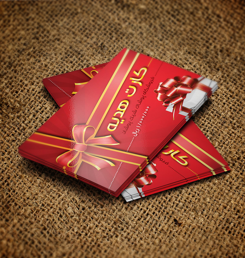 وکتور کارت هدیه