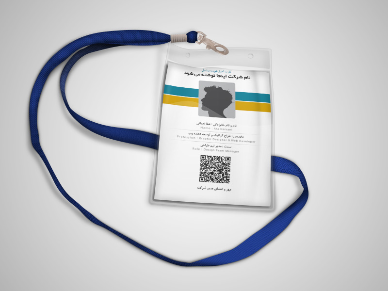 second-line-identity-card-psd-cover