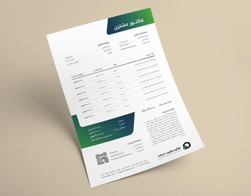 vector invoice template