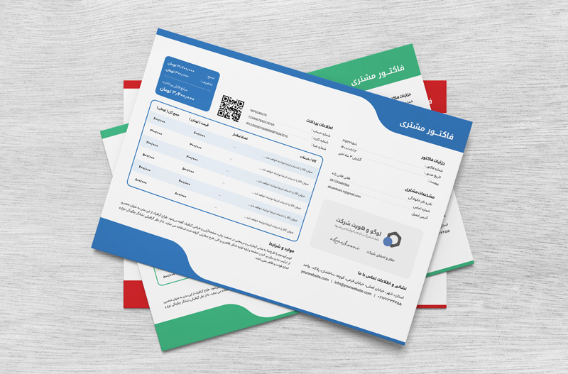 Invoice template design vector