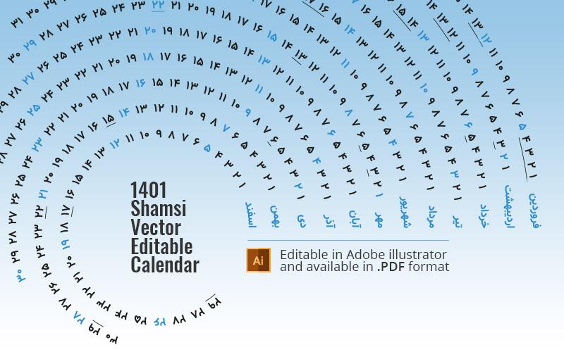 تقویم 1401 لایه باز طرح دایره ای