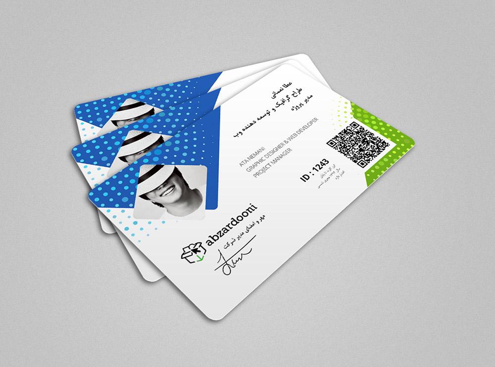لایه باز کارت شناسایی, کارت شناسایی لایه باز, لایه باز, کارت پرسنلی