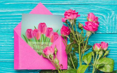 لایه باز کارت تبریک سال نو طرح چهارم